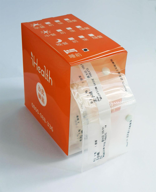 iHealth 藥盒